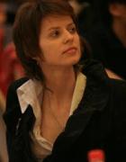 У. Мария